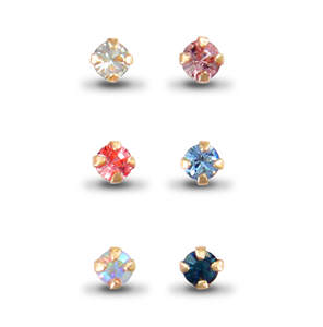 9ct Yellow Gold Nose Studs Set (Assorted Colour CZ)