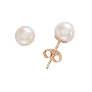 9ct Gold 5mm Cultured Pearl Stud Earrings